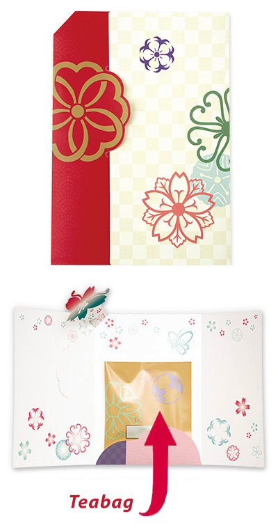 Greeting Card with Tea Bag (Beige)