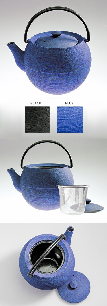 CK MARUDAMA S - Cast Iron Tea Pot