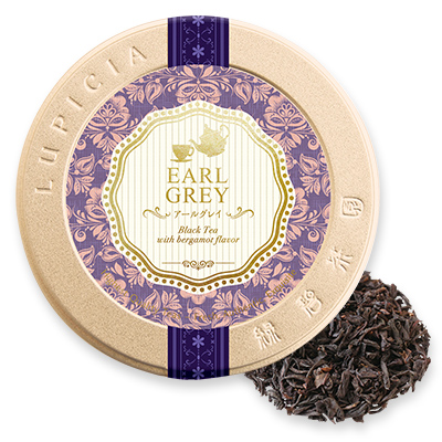 Earl Grey Special Label Tin 2021