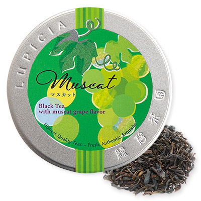 Muscat Special Label Tin