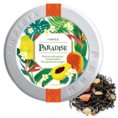 Paradise Special Label Tin