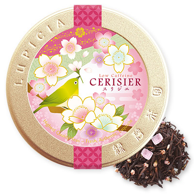 Cerisier 50g Special Limited Tin