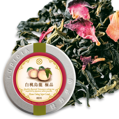 Momo Oolong Super Grade Classic Label Tin