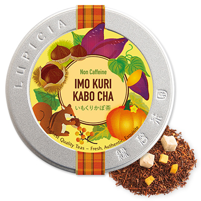 Sweet Autumn Special Label Tin