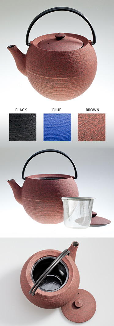 MARUDAMA L - Cast Iron Tea Pot