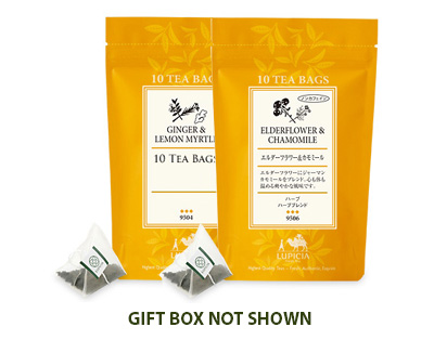 Herbal Tea Bag Set
