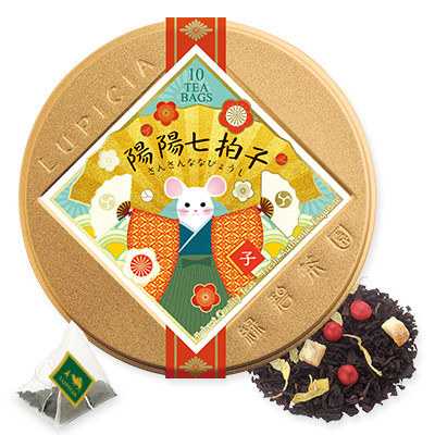 Tea Bag New Year Cheer Special Tin