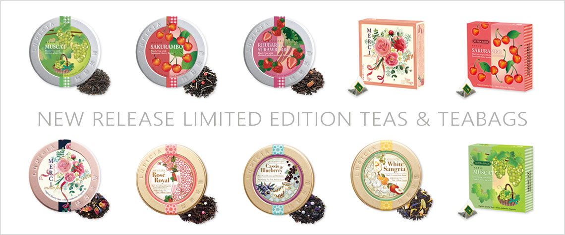 New Release Limited Edition Premium Teas and Teabags