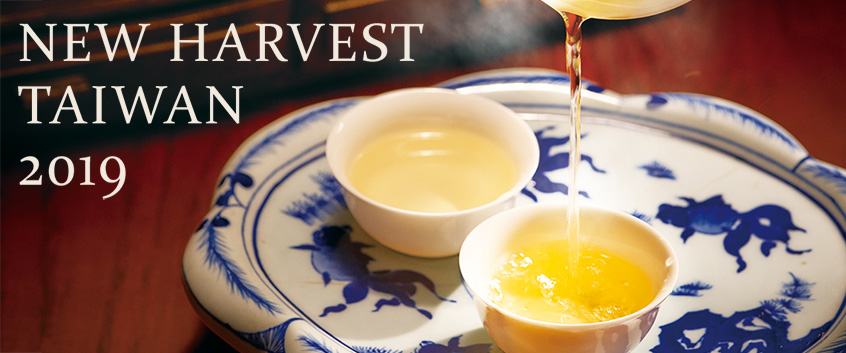 Taiwanese New Harvest Teas